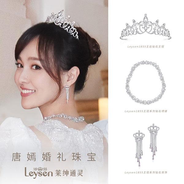 通灵珠宝升级莱绅通灵 传奇巡展致敬王室品位