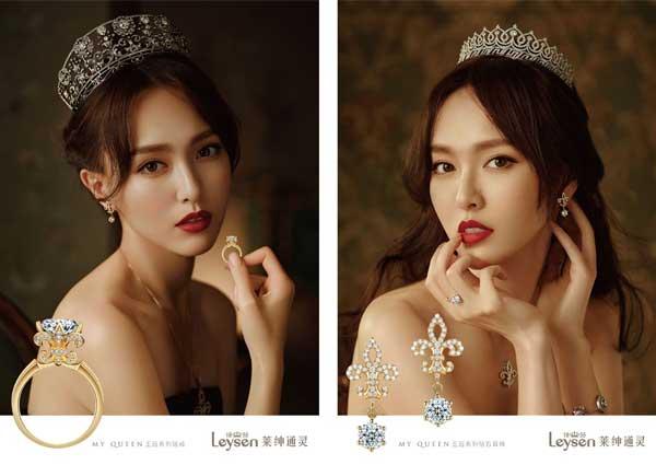 唐嫣婚礼珠宝遭深扒,出自王室品牌来头不小!